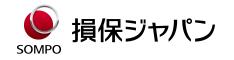 企業ロゴ:損保ジャパン